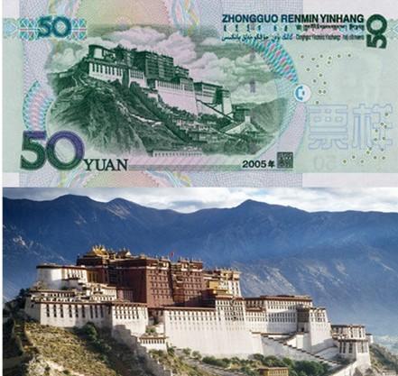 第五套人民币背后的著名风景地;你知道几个;